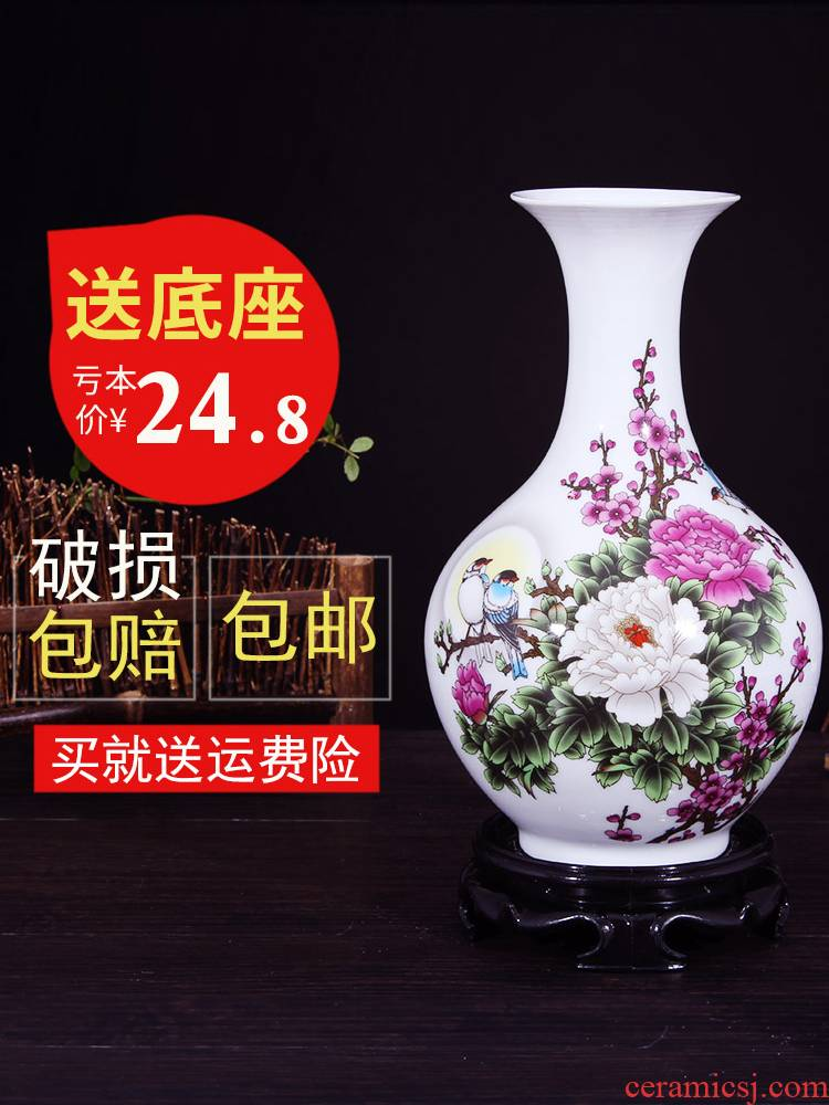 Jingdezhen floret bottle furnishing articles sitting room modern Chinese flower arranging against true flower, dried flower adornment porcelain vases