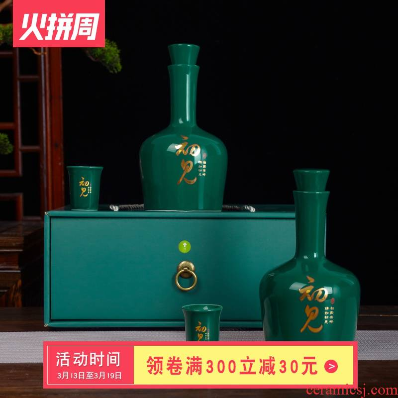 Jingdezhen ceramic bottle bottles 1 catty young creative flagon gift boxes archaize home an empty bottle seal