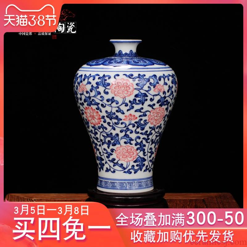 Jingdezhen ceramics hand - made archaize sui porcelain bottles household act the role ofing is tasted furnishing articles