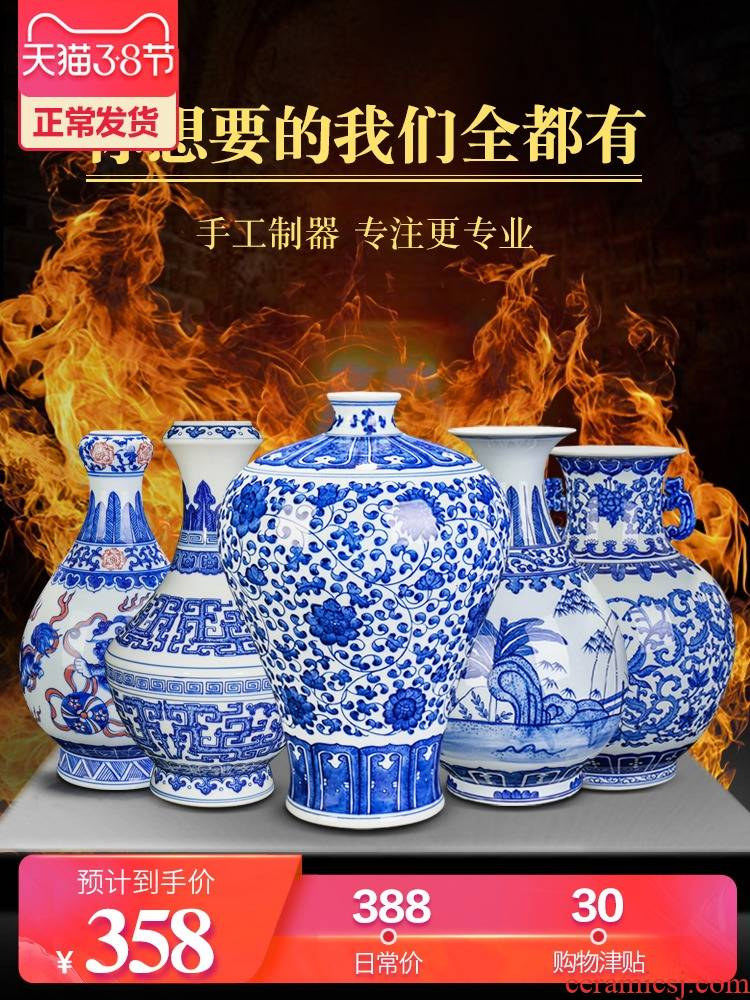 The rule of jingdezhen ceramics antique Chinese blue and white porcelain vase home sitting room flower arranging TV ark adornment furnishing articles