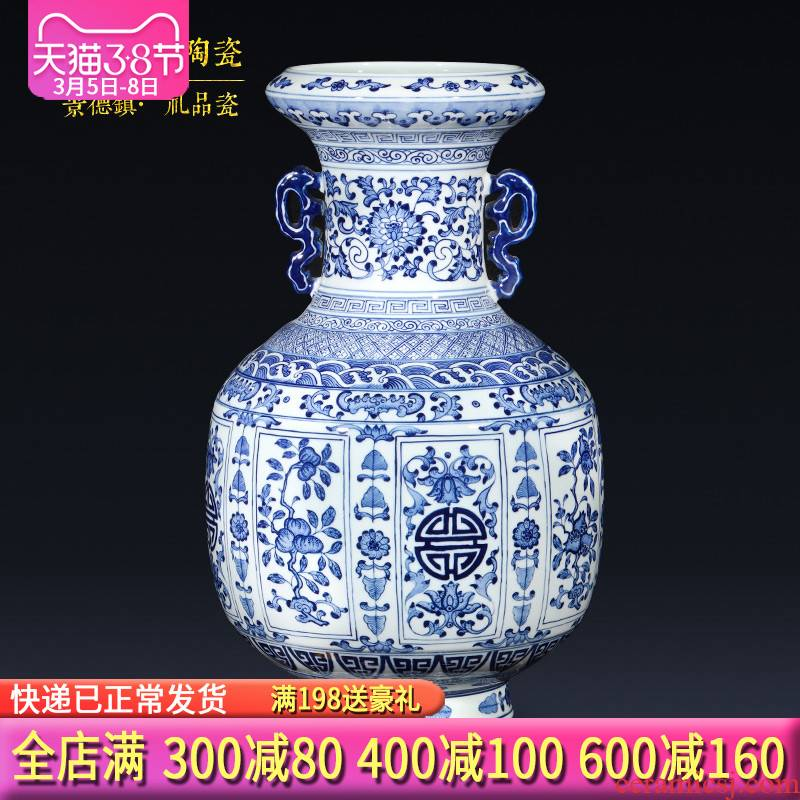 Jingdezhen ceramics imitation qianlong archaize ears of blue and white porcelain vase Chinese sitting room adornment handicraft furnishing articles