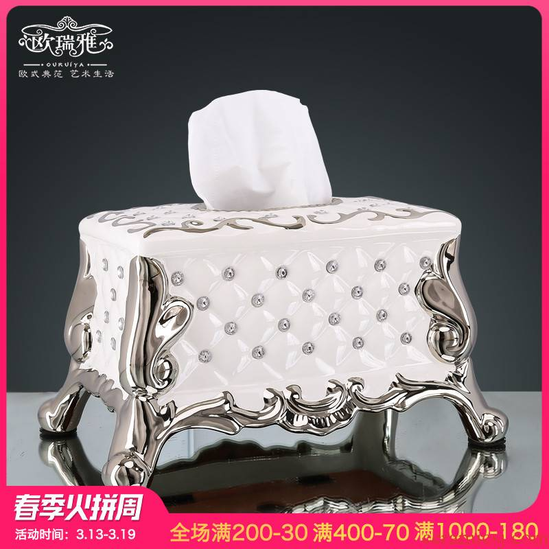 Modern European practical tissue box sitting room tea table table decoration creative ceramic home furnishing articles