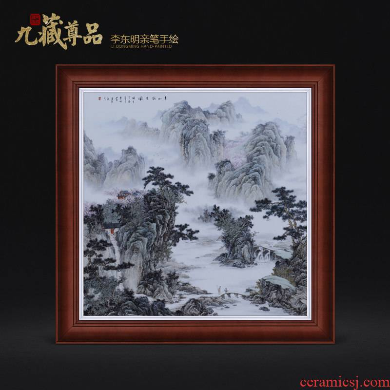 Jingdezhen ceramics dong - Ming li hand - made hills friends figure Chinese style household crafts decoration porcelain plate painting