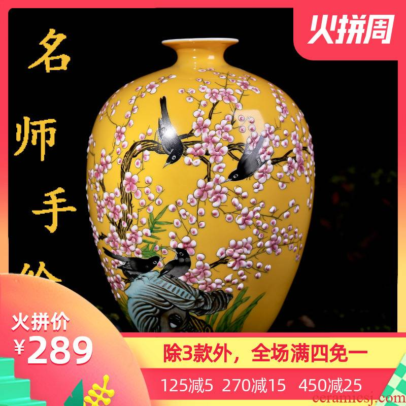 Jingdezhen ceramic hand - made vases of new Chinese style household living room TV cabinet flower arranging furnishing articles handicraft ornament