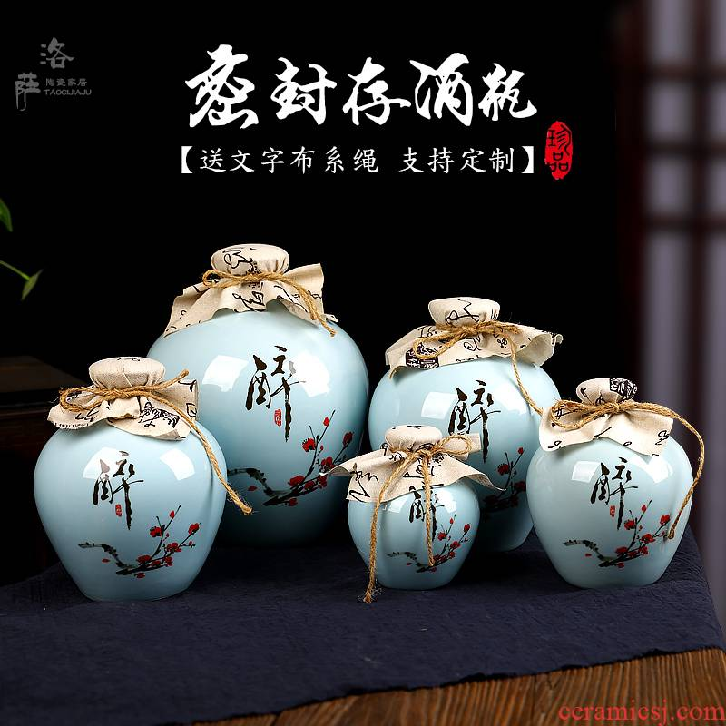An empty bottle of jingdezhen ceramic liquor pot seal storage bottle wine jar 1/2/5/ten catties small bottle with a gift