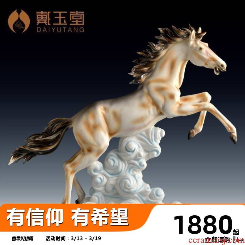 Yutang dai ceramic horse furnishing articles its craft decoration business gifts/home office xiangyun pegasus