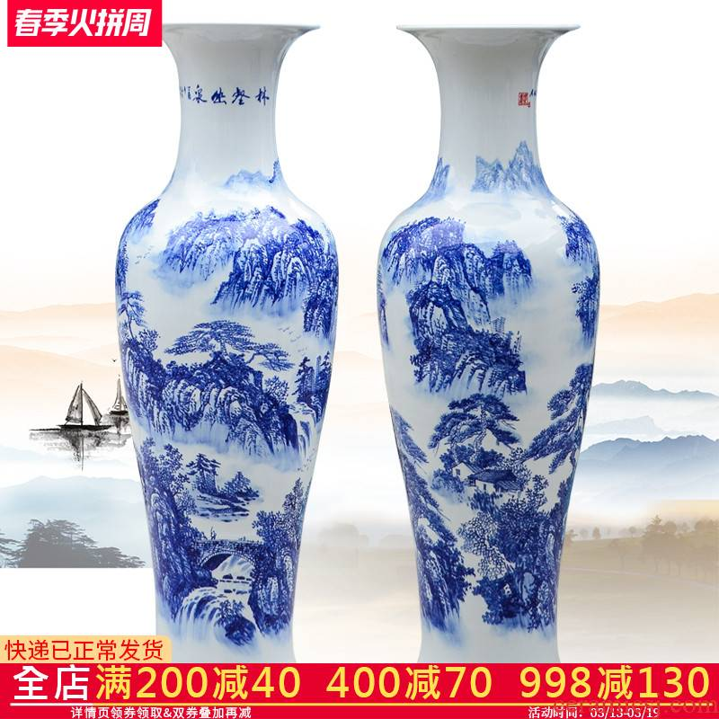 Jingdezhen ceramic hand - made large blue and white porcelain vase Lin He spring sitting room adornment TV setting wall furnishing articles