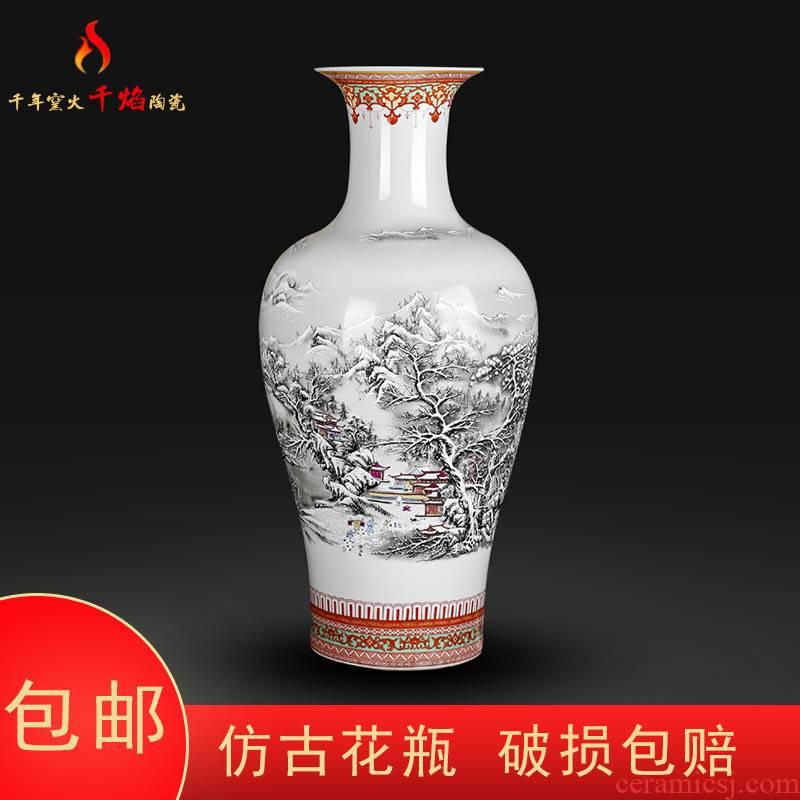 Jingdezhen ceramics large vases, flower arranging Chinese style living room home furnishing articles and TV ark, snow figure fishtail bottles