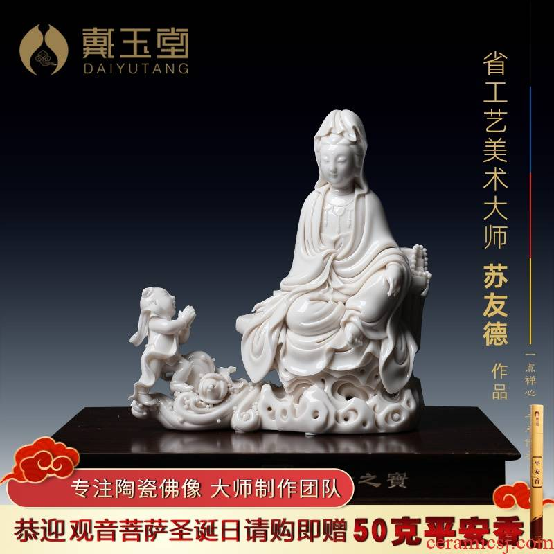 Yutang dai dehua porcelain avalokitesvara figure of Buddha enshrined that occupy the home furnishing articles/the boy worship goddess of mercy corps D29-21