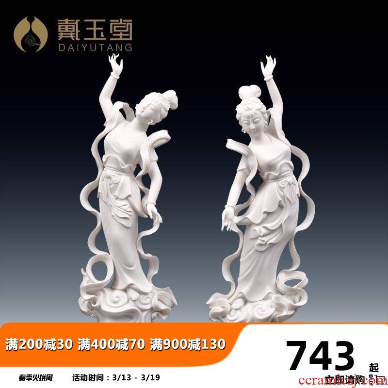 Yutang dai ceramic porcelain carving characters household decoration decoration business gifts/13 inch money D25-01