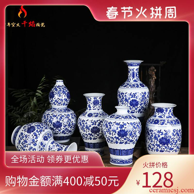 Jingdezhen ceramic antique bound lotus flower blue and white porcelain vases, flower arrangement of Chinese style living room decorations rich ancient frame furnishing articles