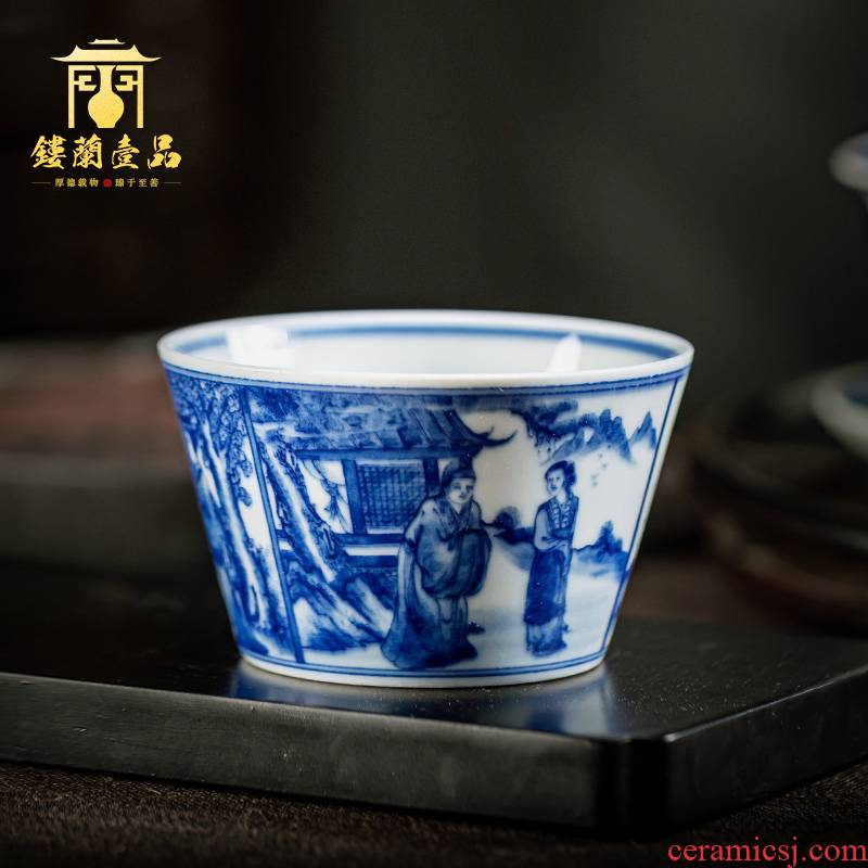 Jingdezhen blue and white maintain all hand - made of west chamber ceramic cups kung fu master cup single cup tea tea bowl