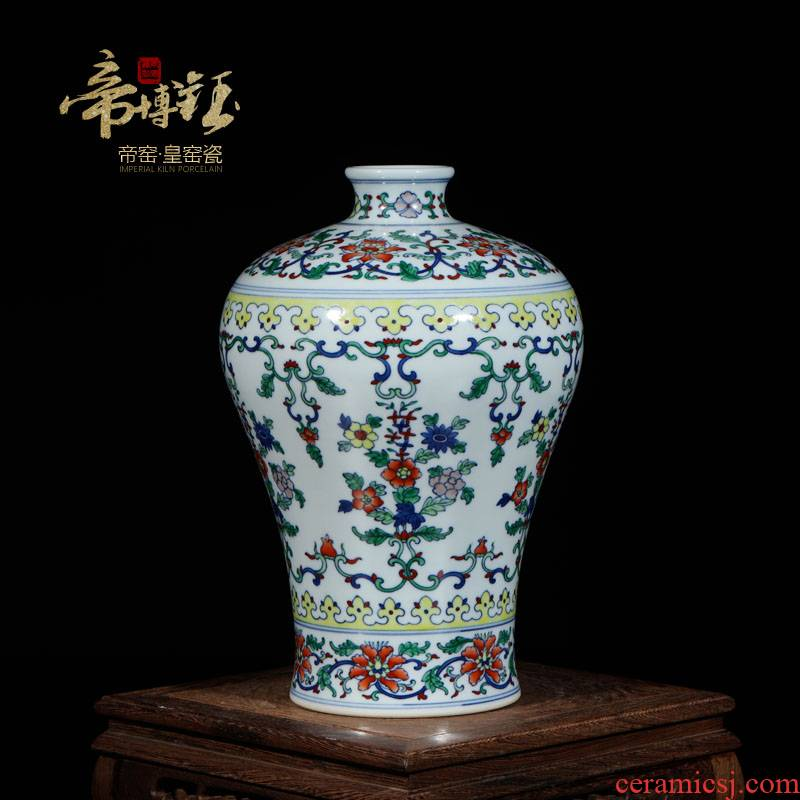 Jingdezhen ceramics imitation the qing yongzheng color picking fights branch pattern mei bottle collection sitting room adornment home furnishing articles