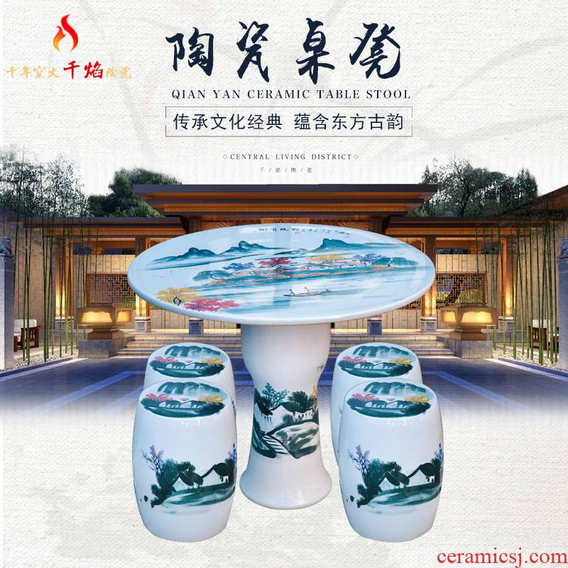 Jingdezhen ceramic table who suit round hand color landscape is suing patio furniture son country dawn rhyme