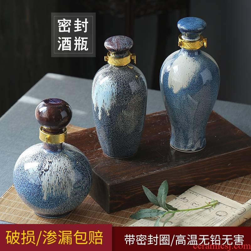 Jingdezhen ceramic blank bottle up household hip it 1 catty small wine bottle wine bottle gourd