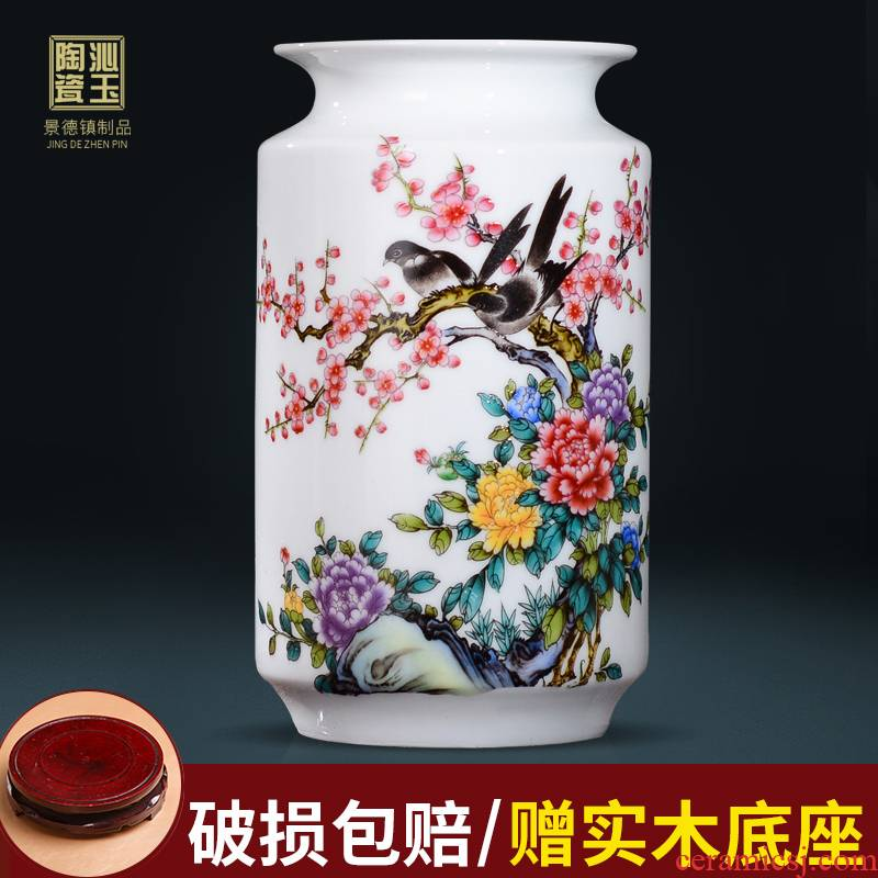 Jingdezhen ceramics vase Chinese penjing flower arranging, porcelain rich ancient frame home decoration television arts and crafts
