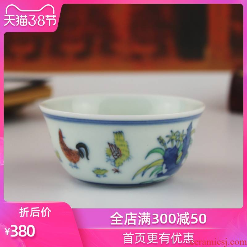 Jingdezhen hand - made ceramic cup da Ming chenghua chicken cylinder archaize color bucket cup bowl sample tea cup kung fu tea set