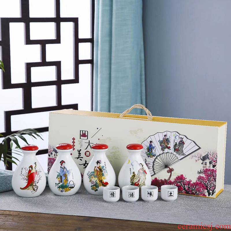 Jingdezhen ceramic wine suits for an empty bottle gift boxes with a drinking cup half jins of household antique Chinese style