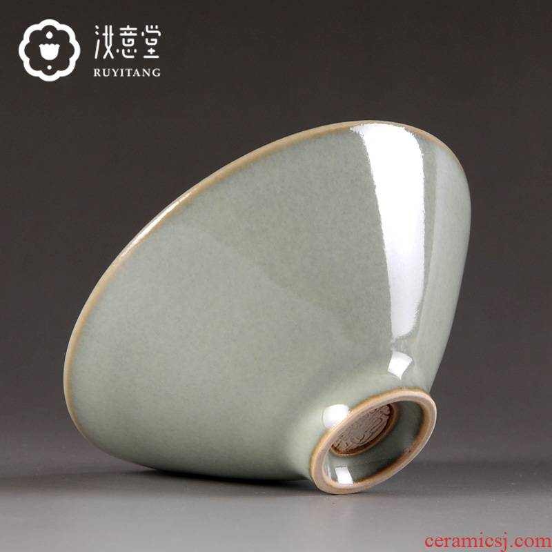 Your up porcelain cups sample tea cup pure manual celadon kung fu tea glass ceramic hat cup small bowl of tea light
