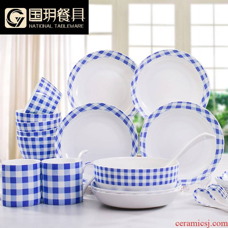 28 Countries he ipads porcelain tableware head and fresh dishes suit European household individuality creative ceramic dishes wedding gift box