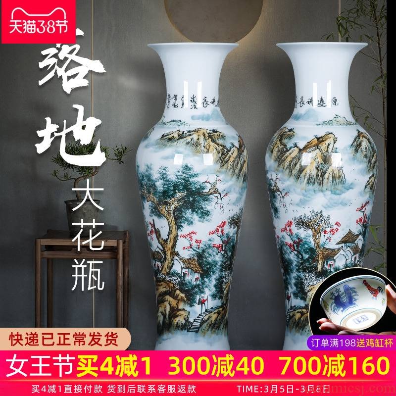 Jingdezhen ceramic vase landing large blue and white porcelain sitting room of Chinese style household hotel furnishing articles hand - made ornaments