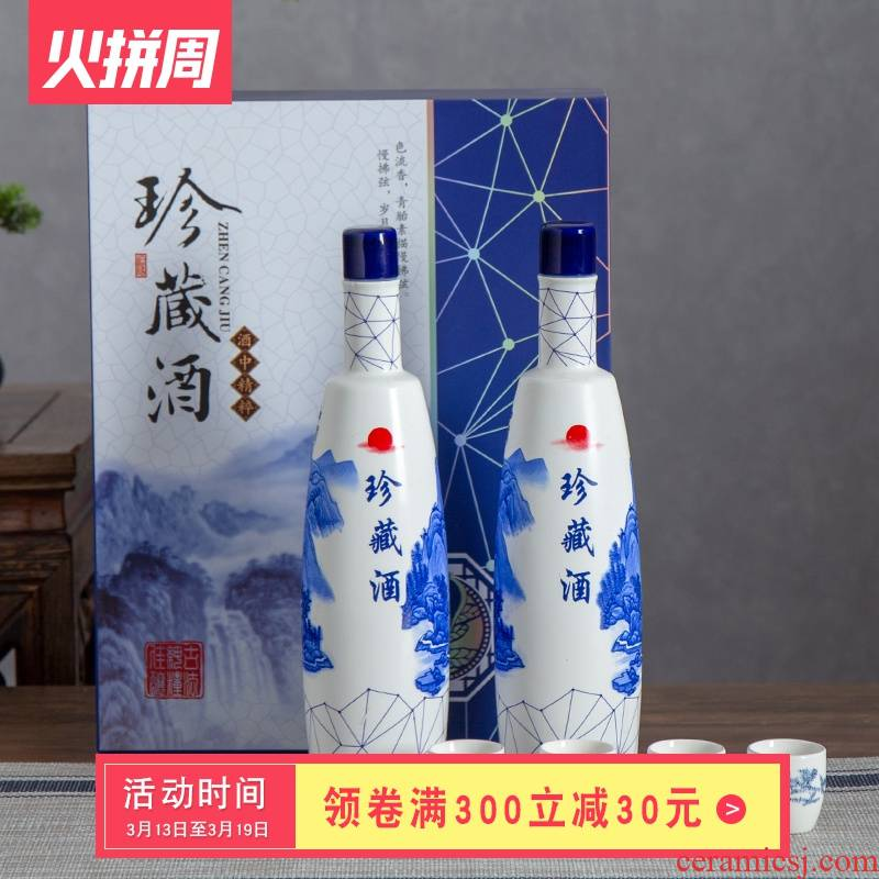 Jingdezhen porcelain ceramic bottle wine 1 catty creative gifts sets of household an empty bottle seal small hip flask