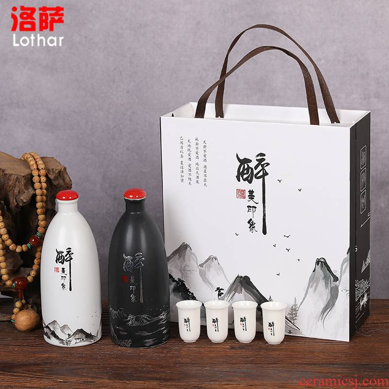 Bottle of jingdezhen ceramic 1 kg white wine Bottle is empty wine Bottle creative furnishing articles home small jars drunk beautiful impression