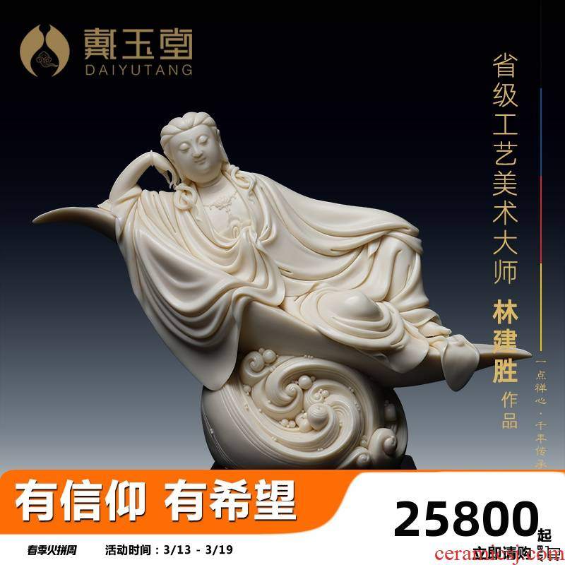 Yutang dai manually signed Lin Jiansheng master piece dehua porcelain carving art of Buddha lie quan Yin/D03-132