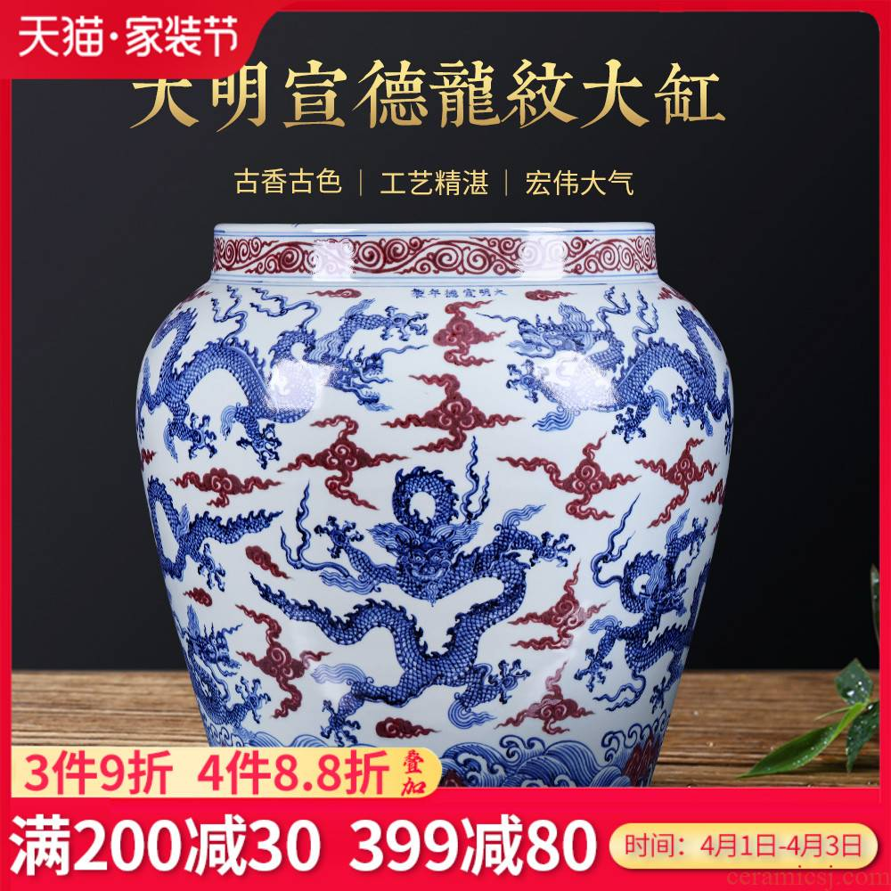 Jingdezhen blue and white youligong imitation Ming xuande years hand - made of red dragon grain VAT furnishing articles hotel courtyard sitting room adornment