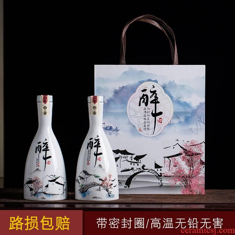 Ceramic 1 catty empty bottle liquor 1 catty restoring ancient ways with creative furnishing articles wine jugs of jingdezhen domestic wine jars