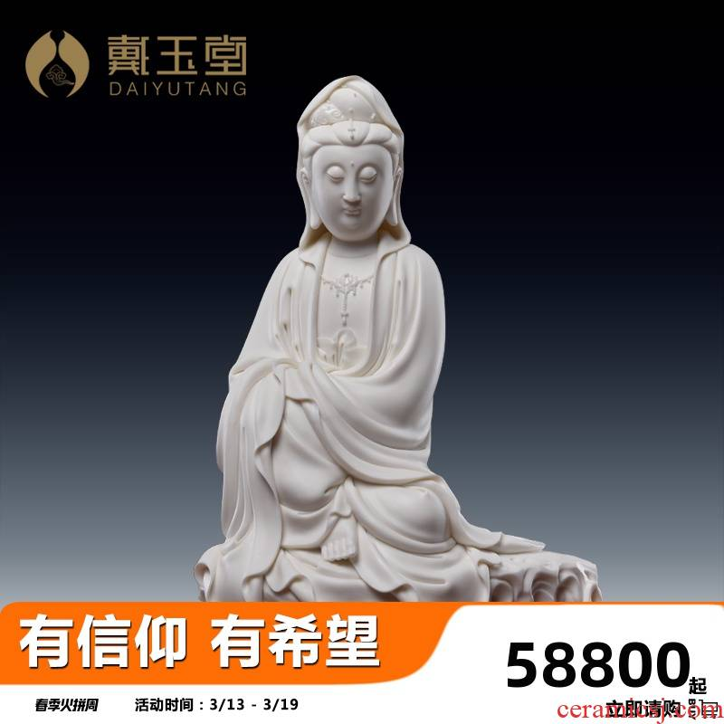 Yutang dai ceramic home furnishing articles Su Xianzhong master limited edition by rock guanyin/D30-45