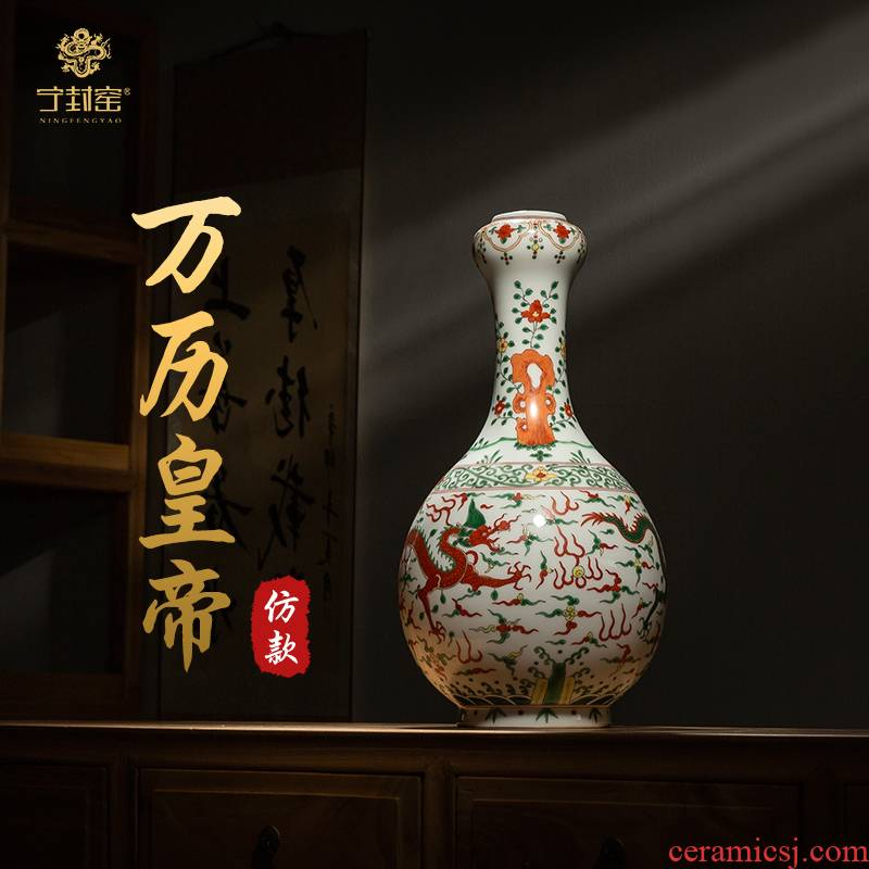 Better sealed up with jingdezhen antique hand - made ceramic vase sitting room place dragon garlic bottles of household adornment small expressions using