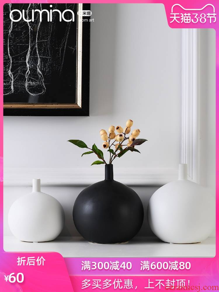 The mina ceramic flower implement furnishing articles I and contracted home sitting room dining - room simulation flowers, dried flowers, flower arrangement ornaments