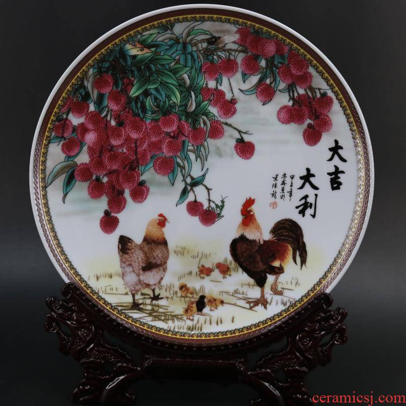 Archaize of jingdezhen porcelain the qing qianlong with prosperous grain porcelain plate of restoring ancient ways household adornment furnishing articles