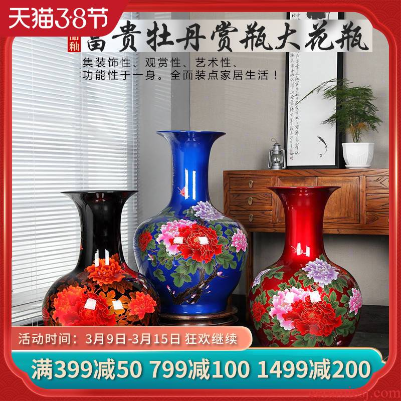 Jingdezhen furnishing articles of new Chinese style of large vase peony design flower home sitting room hotel decoration process