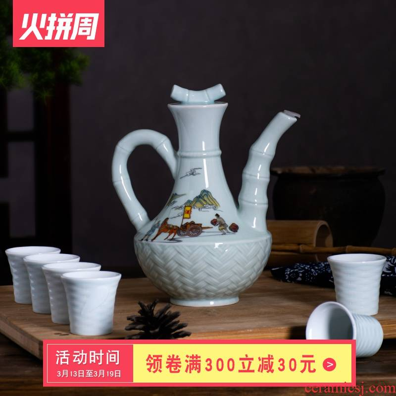 Jingdezhen ceramic bottle wine jar sealed flask 1 catty restoring ancient ways put household ceramics hip flask gift boxes