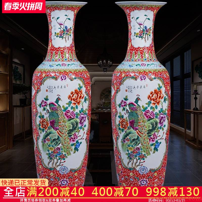 Jingdezhen ceramics antique hand - made peacock large vases, Chinese style living room decorations landing place opening gifts