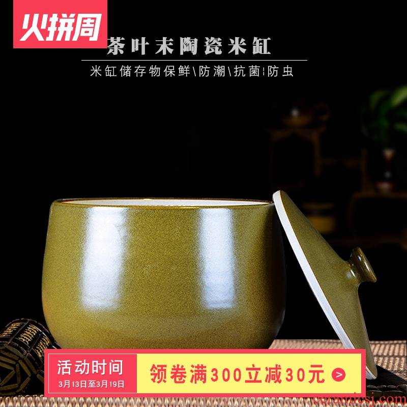 Tea at the end of the barrel of jingdezhen ceramic cylinder storage tank ricer box surface 15 kg 30 jins big store meter box