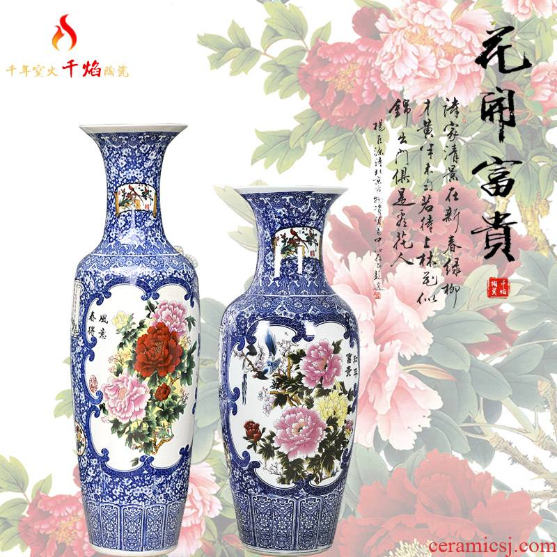 Jingdezhen ceramics vase of large sitting room feng shui decorative furnishing articles blooming flowers, flower arranging hotel arts and crafts