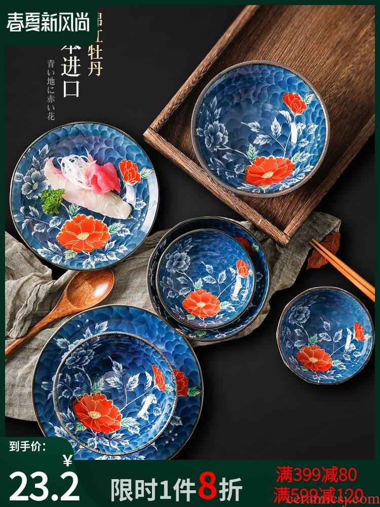 Jin red peony bowl plates imported from Japan Japanese rice bowls rainbow such as bowl bowl and ceramic tableware dishes dishes