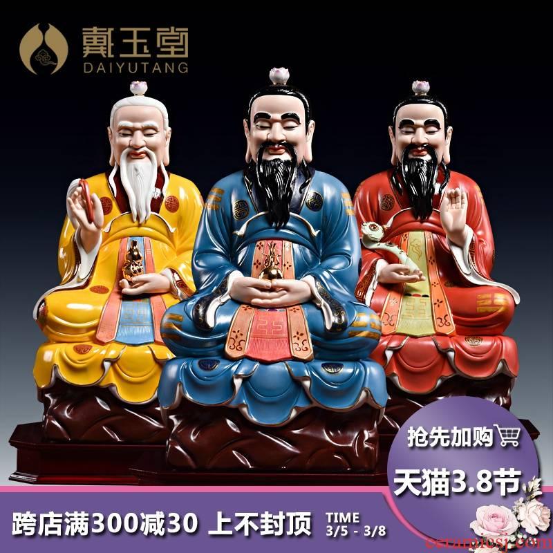 Yutang dai ceramic way progenitor Taoist gods beginning Buddha spi moral Buddha sanqing he was too old gentleman
