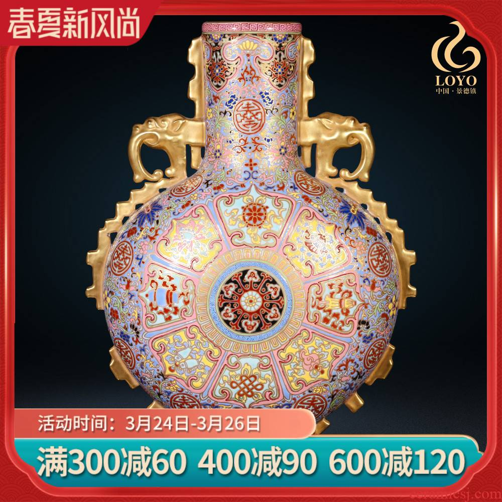 Jingdezhen ceramics hand - made archaize color paint ears on the vase Chinese arts and crafts home furnishing articles in the living room