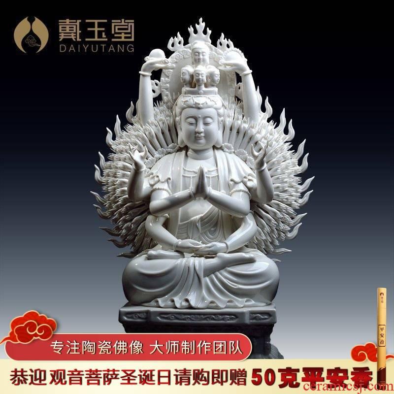Yutang dai ceramic thousands of hands and eyes furnishing articles/vajrasana avalokitesvara figure of Buddha of guanyin D17-105