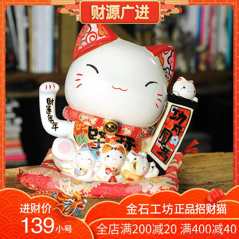 Authentic stone workshop success electric waved his hand in the cat cat ceramic large shops opening new home furnishing articles