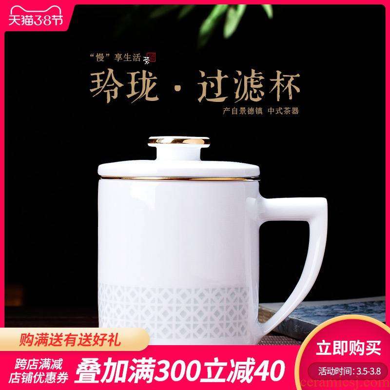 Jingdezhen ceramic office cup boss cover cup large up phnom penh pure white exquisite tea business cup)