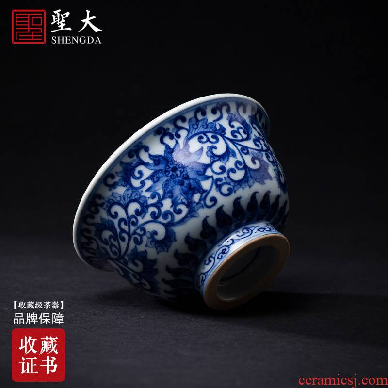 Santa teacups hand - made ceramic kungfu maintain blue tie up branch treasure phase grain pressure hand cup cup of jingdezhen tea service master