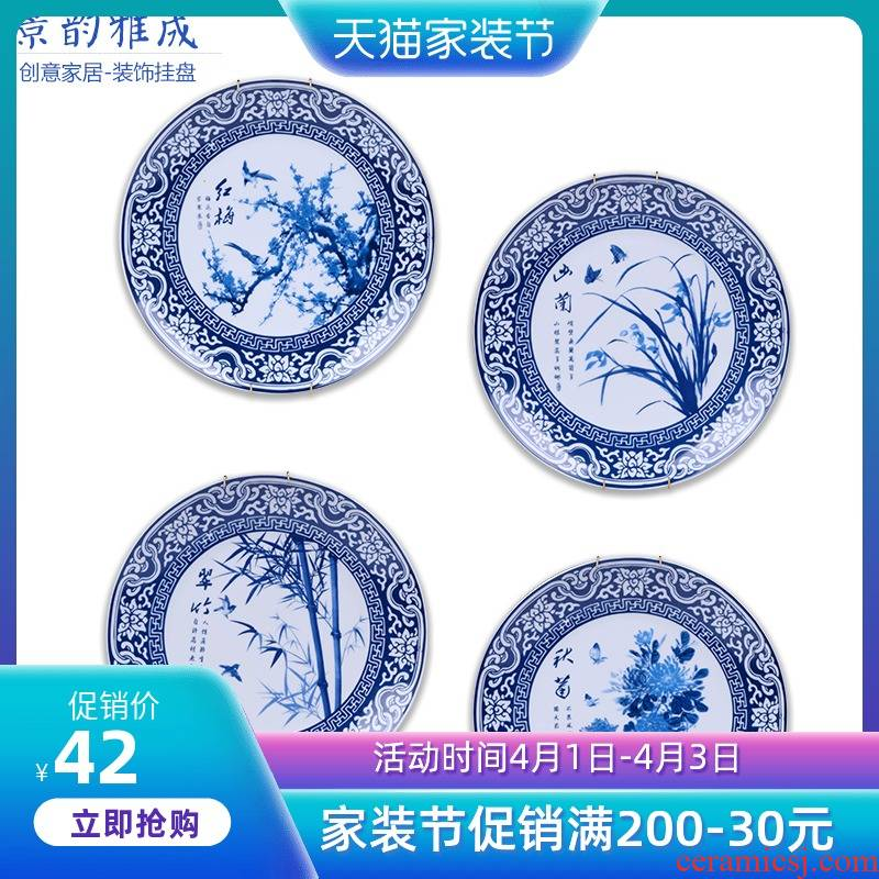 Jingdezhen blue and white porcelain round ceramic plate hanging dish stealth household act the role ofing is tasted porcelain decorative plate of Chinese style living room wall