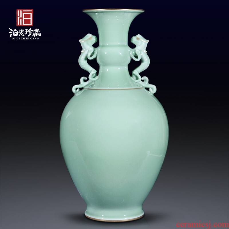 Jingdezhen ceramics archaize pea green glaze dragon ear long belly vase sitting room porch flower arranging home furnishing articles