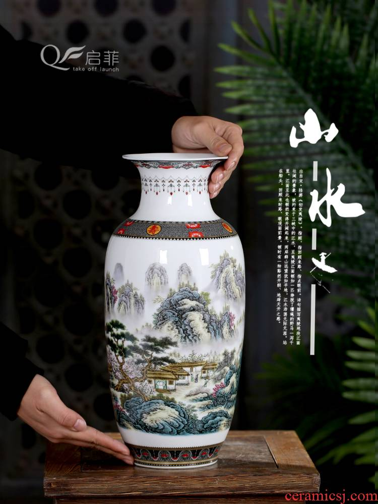 Jingdezhen ceramics from powder enamel vase sitting room place flower arrangement of new Chinese style household wine floret bottle ornament