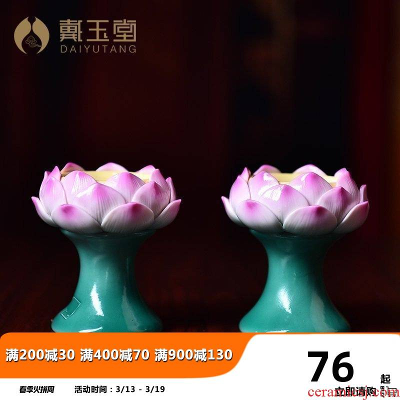 Yutang dai buddhist ceramics sweets furnishing articles before the Buddha Buddha temple worship supplies is 3.2 inch lotus based of picking a